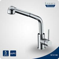 Gun shape single lever pull out kitchen faucet mixer