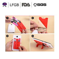 Hot sale !!! silicone smart wallet,3M Silicone cell Phone Case Card Holder