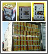 Maydos Grafted Chloroprene Chloroprene Rubber Adhesive(Standard)