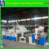 zhengzhou guangmaoHigh efficiency toilet tissue paper rewinding machine,paper processing machine,paper tissue converting machine