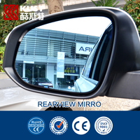 KUST Blue Anti-dazzling Rearview Mirror For Toyota For RAV4 2013 To 2015 Rear View Mirror For Toyota For RAV4 2014 Accessories