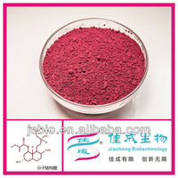 Chinese Traditional Red Yeast Rice Food Grade Ingredients| Natural Food Coloring