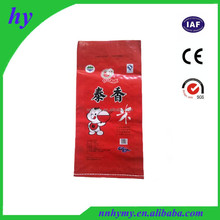 china factory pp woven packaging recycled rice bags for wholesale