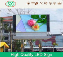 high resolution led display screen , factory price p13.33outdoor led sign xxx moves