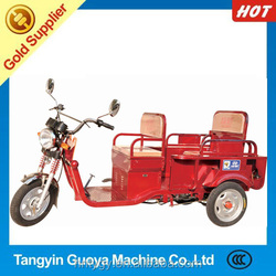 Tricycle passenger motorcycle