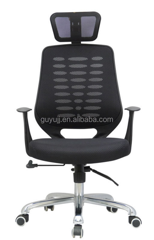 Y-1751 Computer Mesh Chair With Adjustable Arm