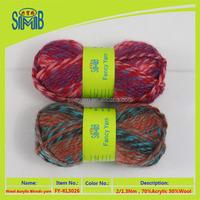 Oeko-Tex certificate 2 ply acrylic blended wool buy knitting wool yarn from China