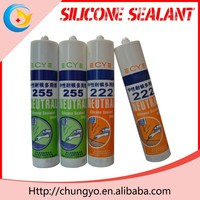 CY-800 Silicone Structural Glazing Sealant gp silicone sealant