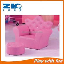 Kindergarten Children Sofa Series/ Kids Single Sofa Chair