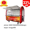 Mobile street Food Carts, Trucks, pizza vending machines for sale, M-21351