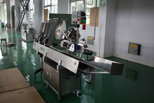 vacuum tube manufacturing line for labeling machine in 2015