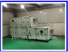 air handling uint in industrial air conditioners