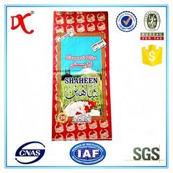 VMBOPP laminated pp woven bag for 20kg 25kg 50kg rice packing