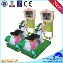 Kiddle amusement rides horse racing game arcade