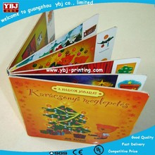 Different Kind of Children Learning Book Printing