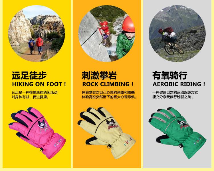 Waterproof Warm Children Ski Gloves 9.jpg
