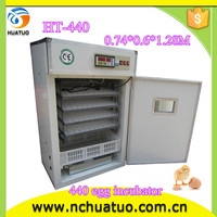 new agricultural machines names and uses the 500 egg incubator egg hatchers prices in egypt