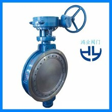 Gear Operated Carbon Steel Metal Seat Triple Eccentric Wafer Type Butterfly Valve PN25 DN350 Factory China