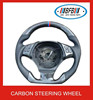 CARBON SPORT STEERING WHEEL SPORT FIT FOR BMW 3 SERIES E90
