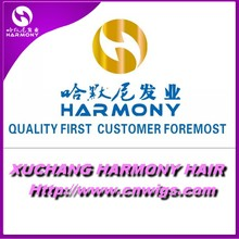 Welcome you to xuchang harmony hair products co ltd