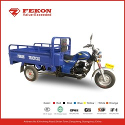 Guangzhou fekon 0086-18927515885 motor cargo tricycle