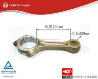 YuChai engine YC6105 Connecting Rod 6105QA-1004050D-H