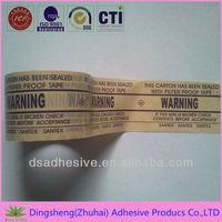 Hot Sale Bopp Venture Brown printed packing Tape