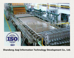 High Capacity Good Quality 3200 mm 70-80 T/D Kraft Paper Machine with ISO Certificate