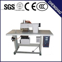 competitive price new product non woven bag making machine manual China supplier