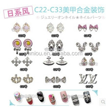 Pink Bow Tie /crown Alloy 3D Nail lollipop Charms Nail Accessories Supplies