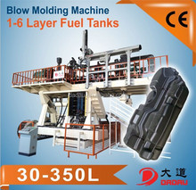 HDPE 2 layer automobile fuel tank blow molding machine