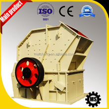 Best Selling stone crushers plant used price product line