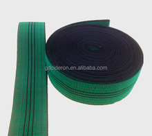 50MM high stretch sofa elastic webbing