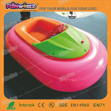 2012 the most popular bumper boats