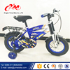 Four wheels air type children bicycle kids bike