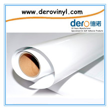 pvc self adhesive vinyl for outdoor