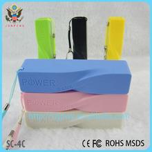 Girls ' favourite , 2015 Shenzhen JP smart safe colorful handy power bank charger 2600mah