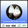BMYF-512 VAE redispersible powder mortar