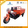 ZONLON 200cc Three Wheel Motorcycle For Cargo Loading On Sale