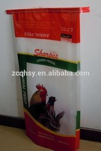 20 kg feed bags for dog/ cat/ bird /livestock