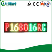 outdoor full color led display xxx movie