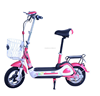 /product-gs/emeng-2-2-wheel-electric-standing-bicycle-60238791401.html