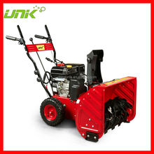 6.5HP Two Stage Gasoline Snow Machine Cleaning Sweeper