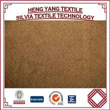 Smooth Fabric Corduroy, Car / Train / Bus Seat Fabric
