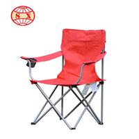 Portable spring chair spring folding beach chair beach fold up chair for camping