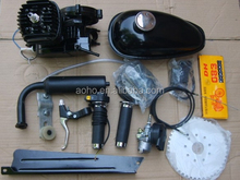80cc 49cc bicycle gas engine kit for mountain bike MTB