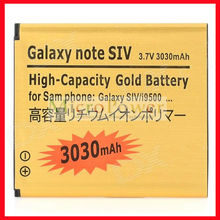 Replacement Battery for Samsung Galaxy S4 i9500-3030mAh