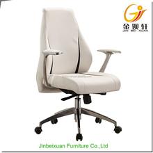Color Optional Medium Height Adjustable Swivel Chair