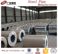 hot-dip galvanized steel coil
