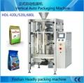 Stand up bag veretical bolsa precio del grano de café de la máquina de embalaje packagign máquina